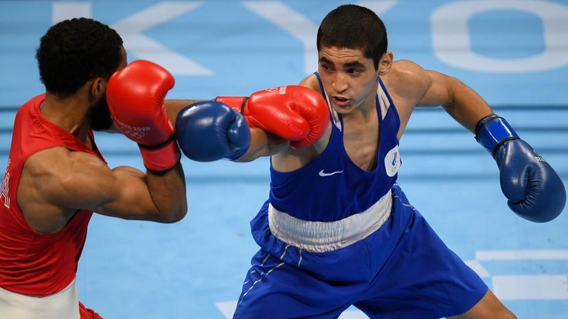 Боксёр Батыргазиев победил американца Рэгана и стал олимпийским чемпионом в весе до 57 кг