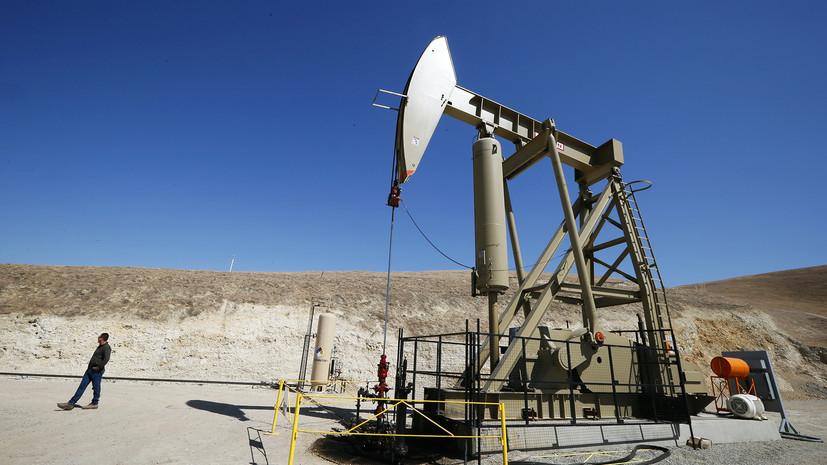 Цена нефти Brent опустилась ниже $70 за баррель
