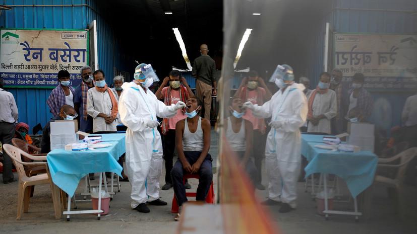 В Индии за сутки выявили более 42 тысяч случаев коронавируса
