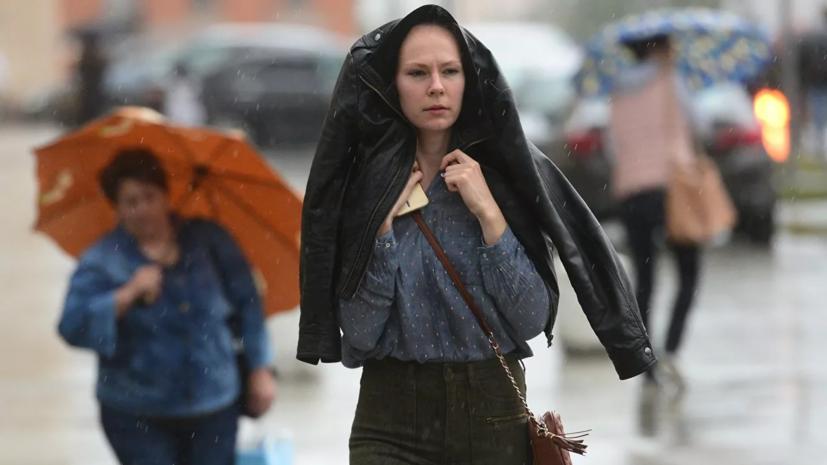 Синоптик рассказал о непогоде в Москве во второй половине дня 5 августа
