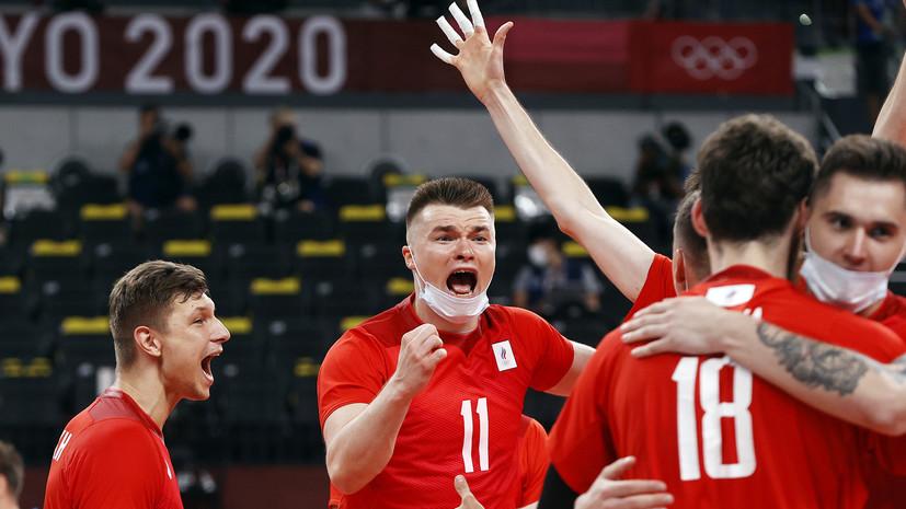 Реванш за себя и за девушек: как российские волейболисты героически победили бразильцев и вышли в финал Олимпиады