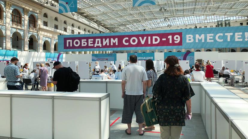 «Видим стабилизацию, медленное снижение»: в ВОЗ оценили ситуацию с распространением COVID-19 в России