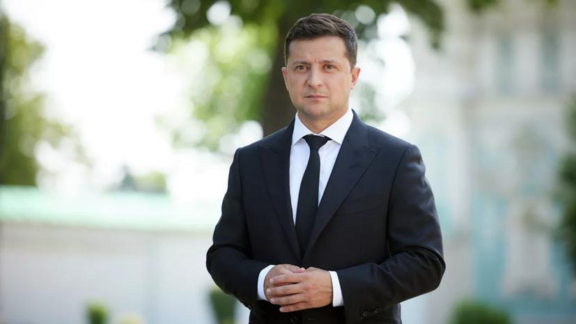 Зеленский заявил, что Донбасс «никогда не будет русской территорией»