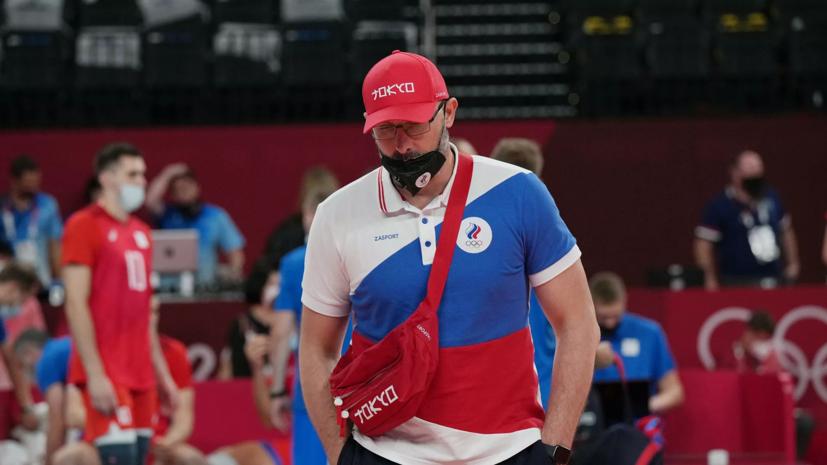 Тетюхин считает, что российские волейболисты показали характер в матче с бразильцами на ОИ
