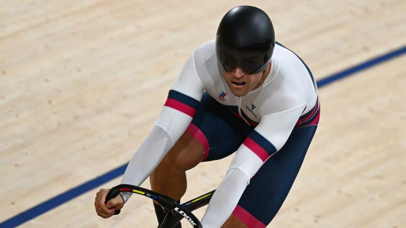Велогонщик Дмитриев вышел в полуфинал Олимпиады