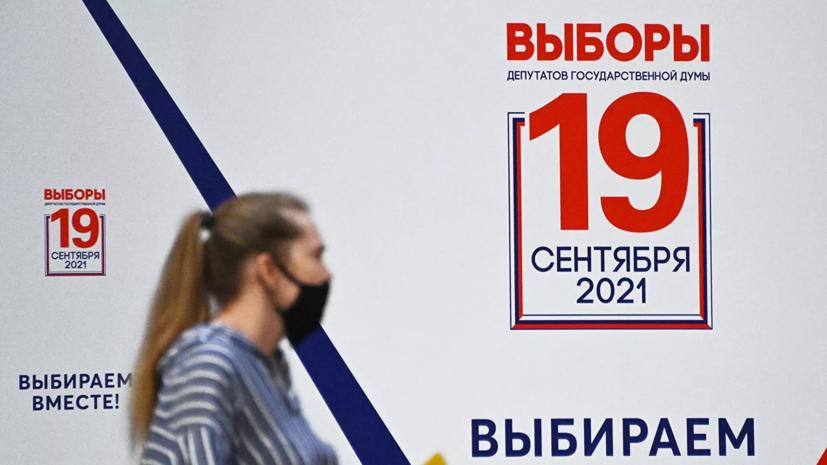 Политолог прокомментировал идею дополнения избирательных бюллетеней фотографиями