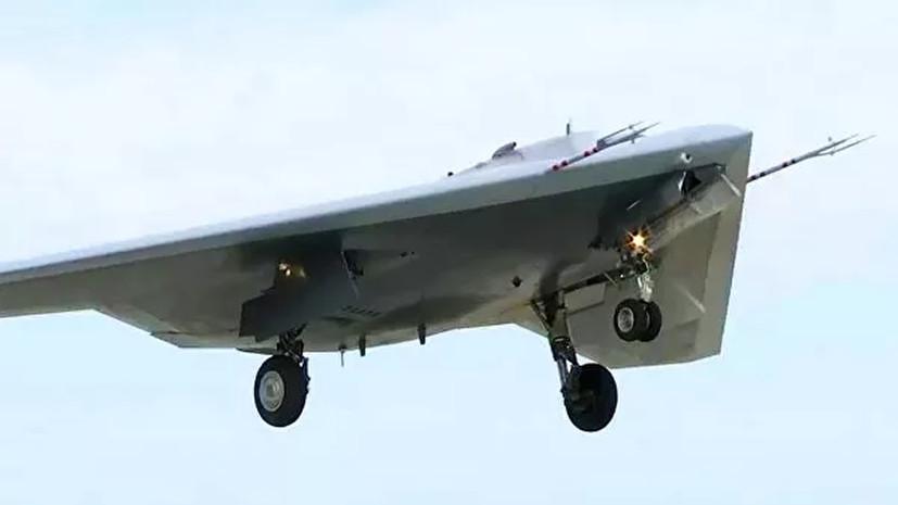 Шойгу надеется на завершение работы по ударному беспилотнику «Охотник» к 2022 году