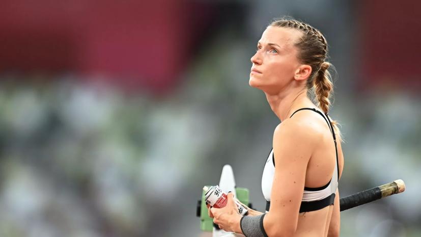 Сидорова завоевала серебро в прыжках с шестом на Олимпиаде