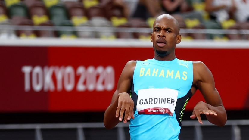 Гардинер стал чемпионом ОИ в беге на 400 м