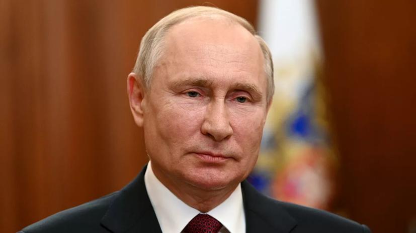 Путин 6августа посетит Башкирию иЧелябинскую область