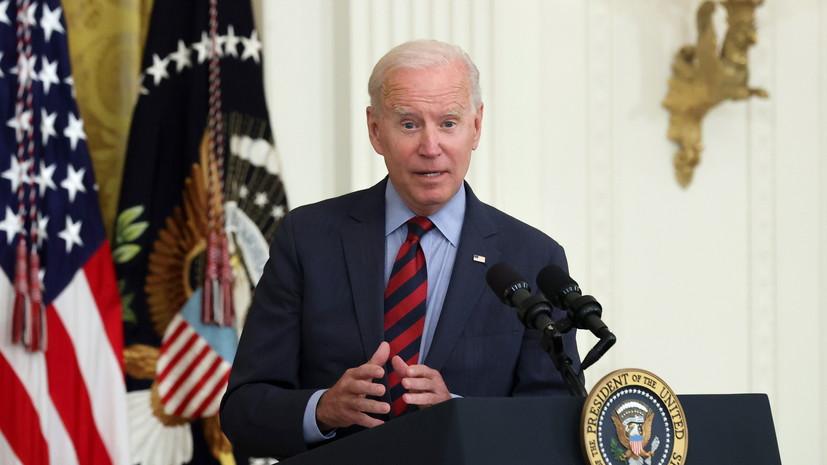 «Словами о великой Америке уже не отделаешься»: почему снижается рейтинг Джо Байдена