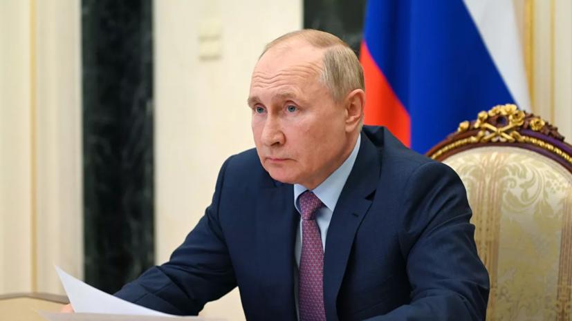 Путин высказался о росте среднегодовой температуры в России