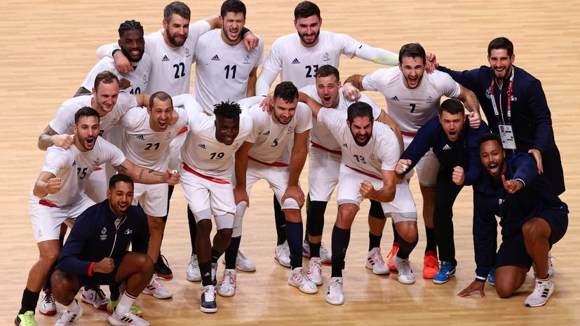 Франция и Дания сыграют в финале мужского гандбольного турнира ОИ