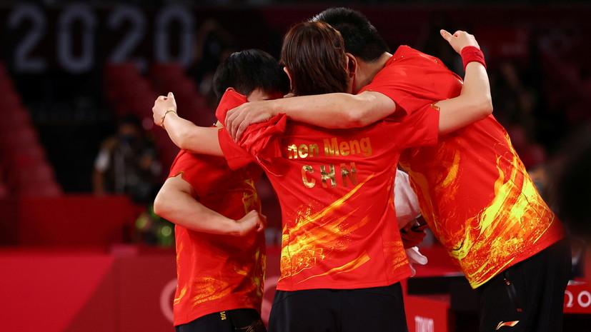 Женская сборная Китая выиграла командный турнир по настольному теннису на ОИ