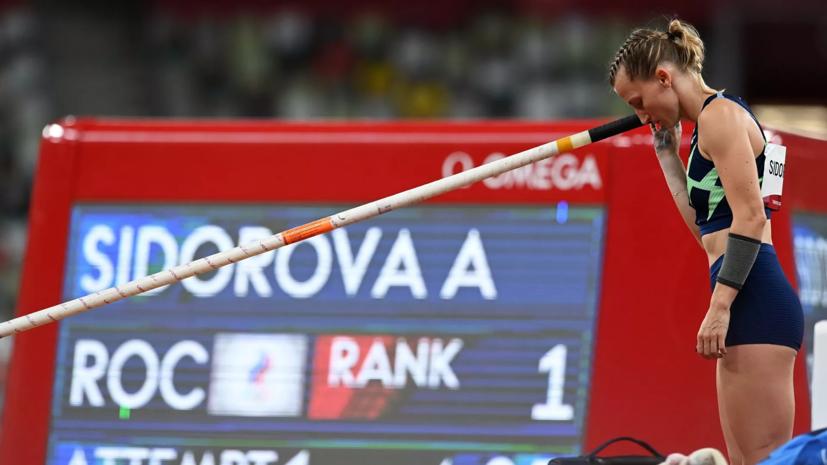 Тренер серебряной медалистки Игр в Токио Сидоровой:  у меня нет никаких претензий к Анжелике