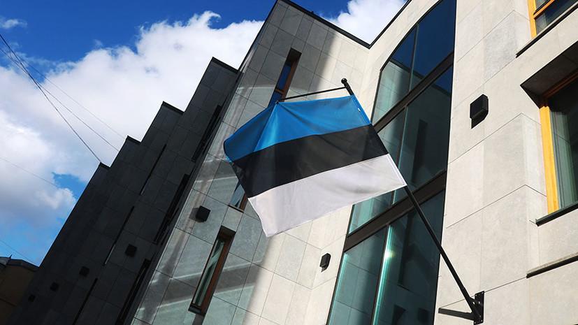 Премьер Эстонии считает постановкой видео с задержанием консула в Петербурге