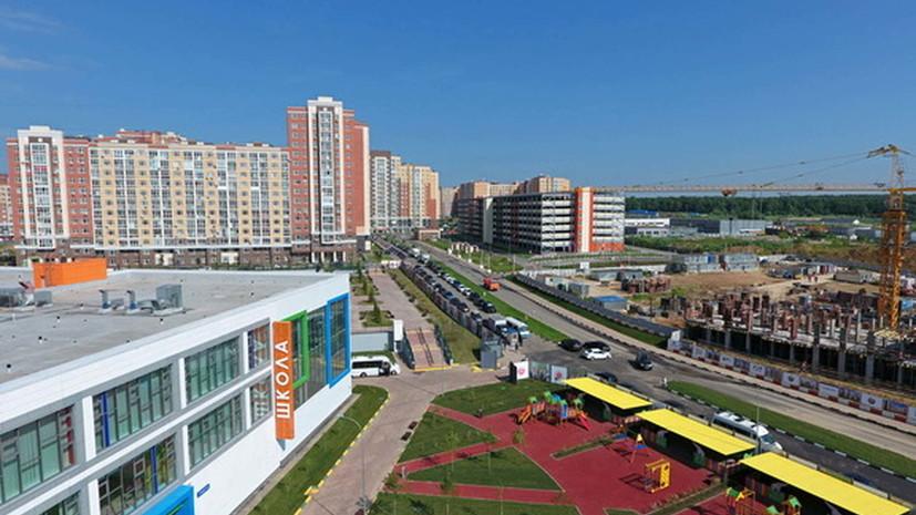 В Москве построили более 30 социальных объектов с начала года