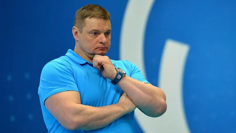 Алекно прокомментировал выступление сборной России по волейболу на Играх в Токио