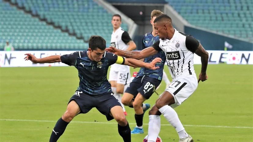 «Сочи» сыграл вничью с «Партизаном» в матче Лиги конференций