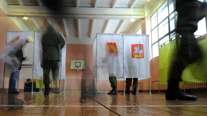 Памфилова: Украина гарантировала безопасность голосования россиян на выборах в Госдуму