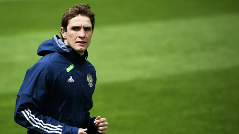Агент Фернандеса заявил, что ничего не знает об отказе защитника выступать за сборную России