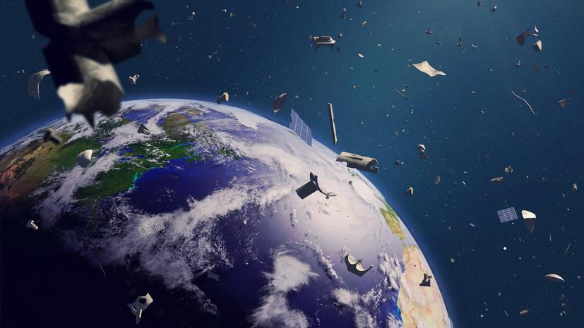«Многие учёные пытаются найти решение»: российский исследователь — о проблеме космического мусора