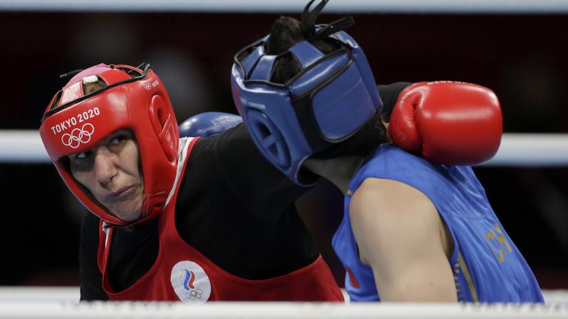 Магомедалиева стала бронзовой призёркой ОИ в боксе в весе до 75 кг