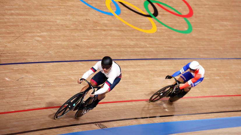 Велогонщик Дмитриев поборется за бронзу Олимпиады в спринте