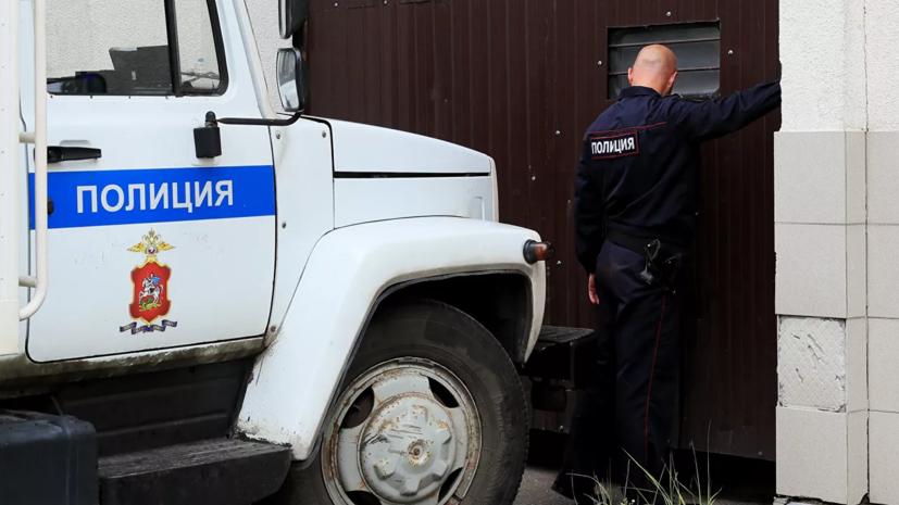 Полиция Подмосковья начала служебную проверку после побега заключённых