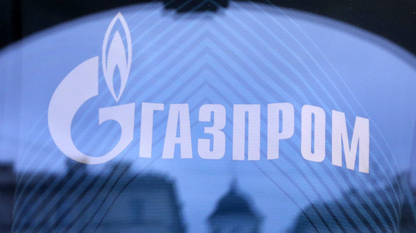 В «Газпроме» прокомментировали аварию на Уренгойском заводе