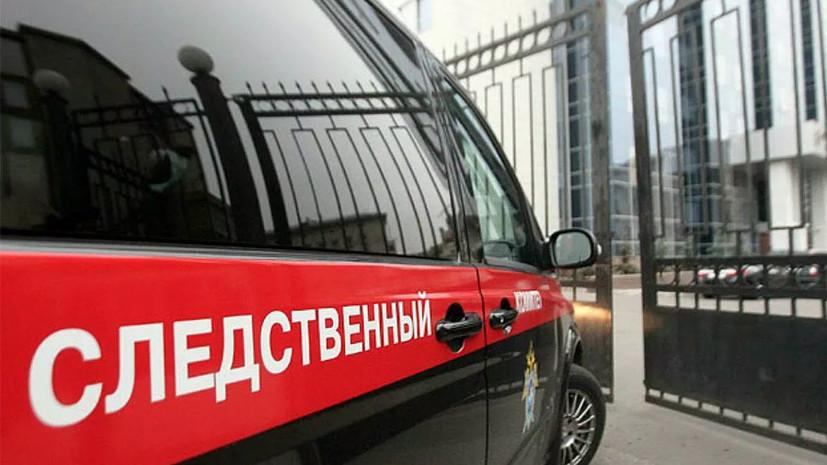 СК возбудил дело в связи с ДТП с российскими туристами в Турции