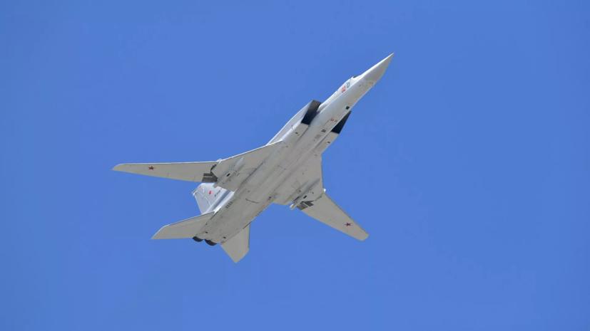 Четыре российскихТу-22М3 нанесли удары на учениях в Узбекистане