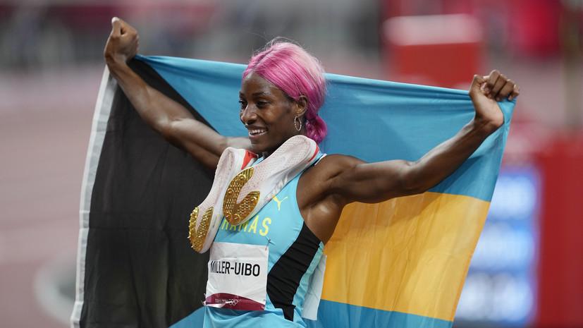 Миллер-Уйбо выиграла золото ОИ в беге на 400 м