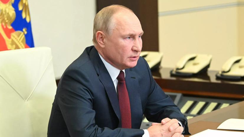 Путин поручил выделить средства на строительство очистных сооружений в Бурятии