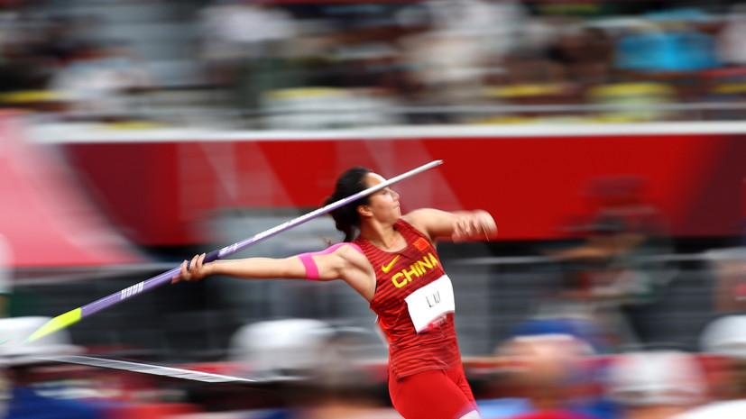 Китаянка Лю Ши Ин стала победителем в метании копья на Олимпиаде в Токио