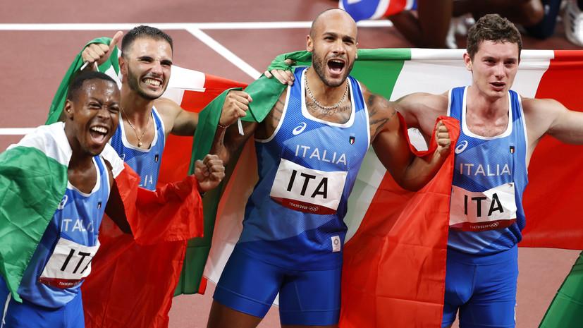 Сборная Италии содержала победу в мужской эстафете 4 × 100 м на ОИ в Токио