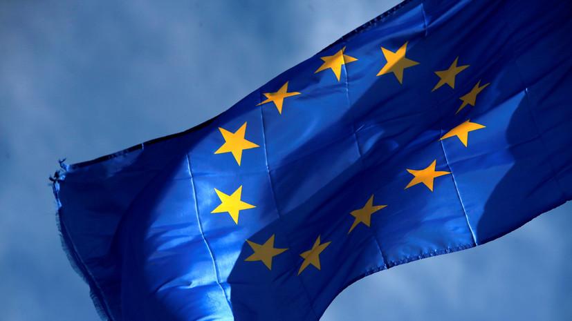 ТАСС: ЕС созвал экстренную встречу глав МВД из-за ситуации с мигрантами
