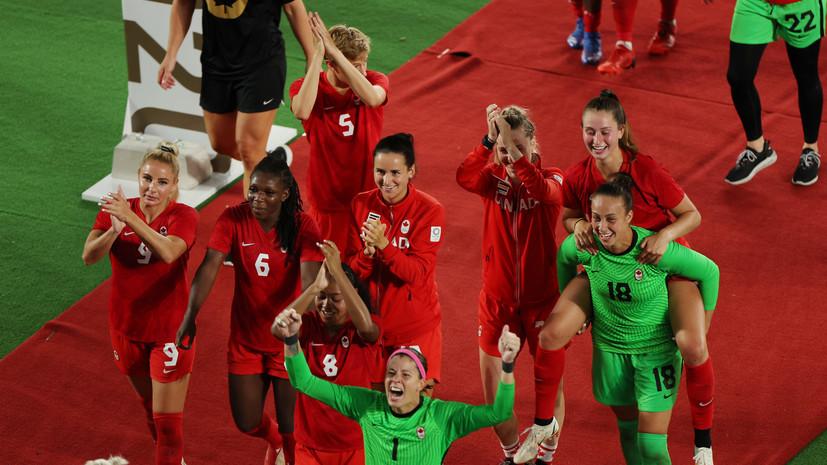 Женская сборная Канады по пенальти обыграла Швецию и завоевала золото Игр в Токио