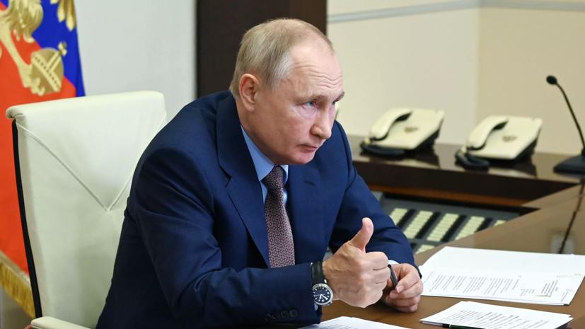 Путин призвал решать спорные вопросы о помощи при ЧС в пользу людей