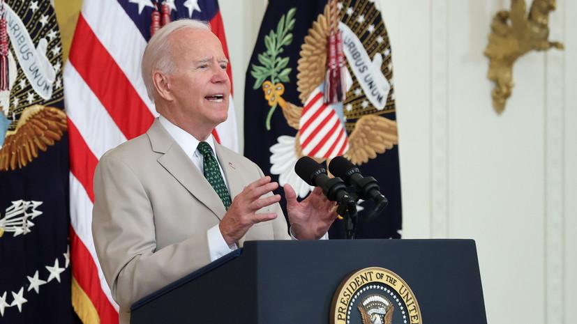 Байден заявил о возможности США победить штамм «дельта»