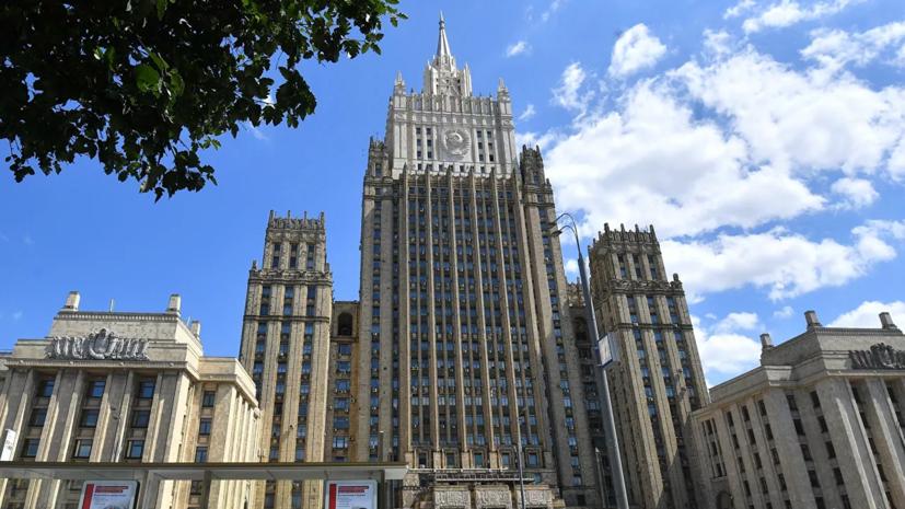 Замглавы МИД России обсудил с Педерсеном ситуацию в Сирии