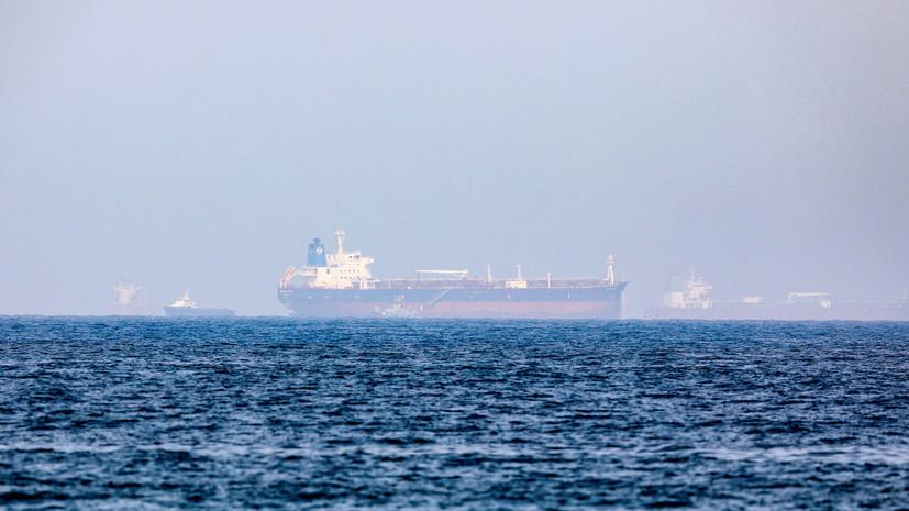 Британия заявила о наличии доказательств атаки Ирана на танкер Mercer Street