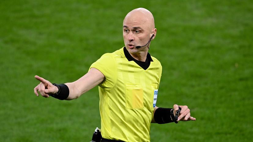 Кашшаи высказался о назначении Карасёва на матч за Суперкубок УЕФА
