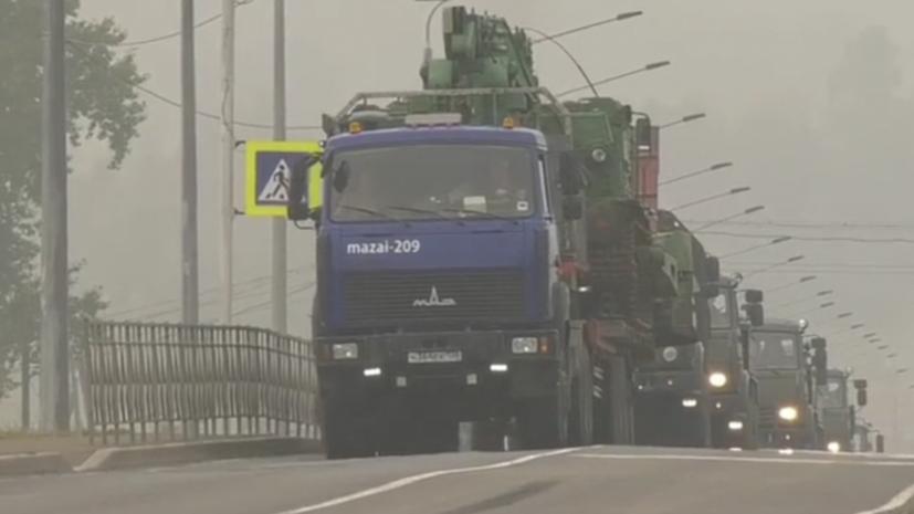 Техника Минобороны прибыла в Иркутскую область для борьбы с пожарами