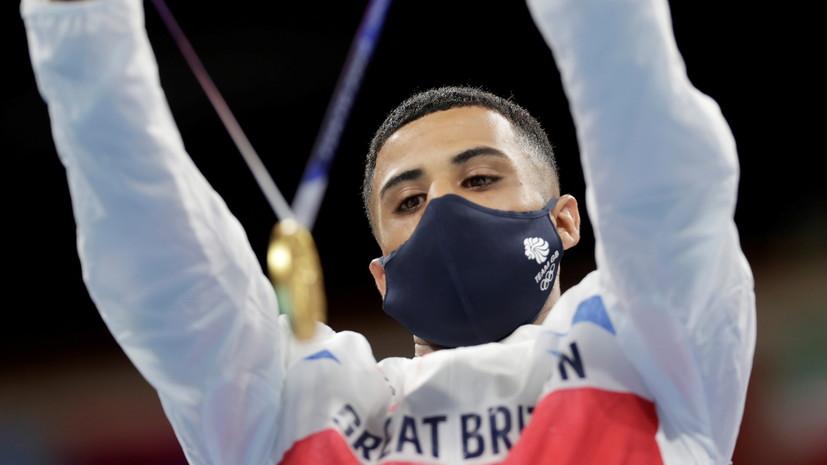 Британский боксёр Яфаи завоевал золото ОИ в весе до 52 кг