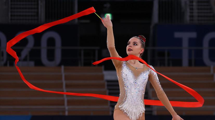 Дина Аверина завоевала серебро в личном многоборье на Олимпиаде в Токио