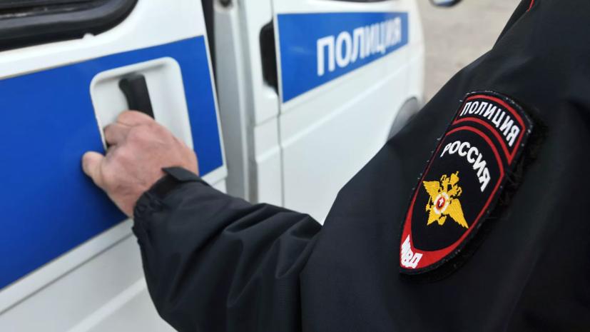 Полиция задержала трёх человек после массовой драки в Мытищах