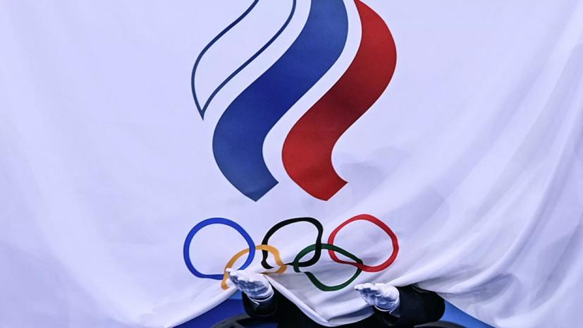 Россия поднялась на четвёртое место в медальном зачёте ОИ