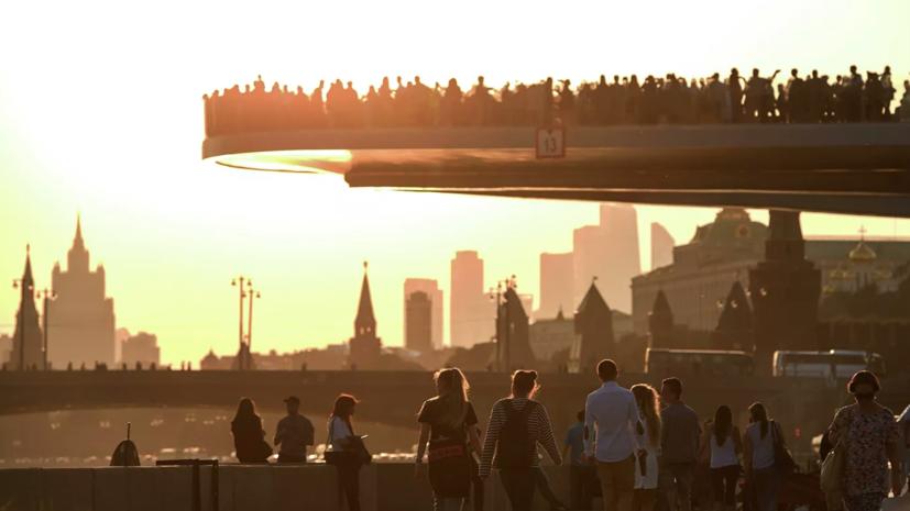 Синоптик спрогнозировал «жарковатую погоду» в Московском регионе в ближайшие дни
