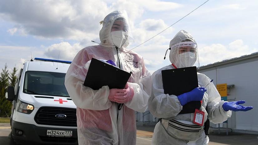 Более 169 млн тестов с начала пандемии: в России за сутки выявлено 22 866 новых случаев коронавируса